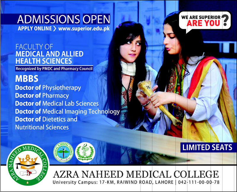 Azra Naheed Medical College MBBS Admission 2018 Form