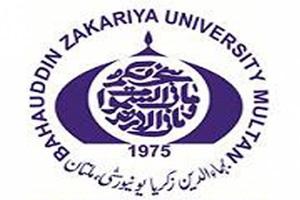 Directorate of Distance Education BZU Multan Admission 2018 Form, Last Date