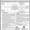 Karachi Police Constable, Lady Constable Jobs 2017 NTS Form Online, Eligibility
