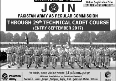 Join Pakistan Army Through 29th Technical Cadet Course September 2017 Registration