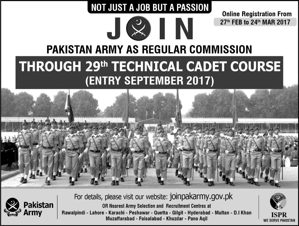 Pak Army Regular Commission 29th Technical Cadet Course 2017 Registration Online