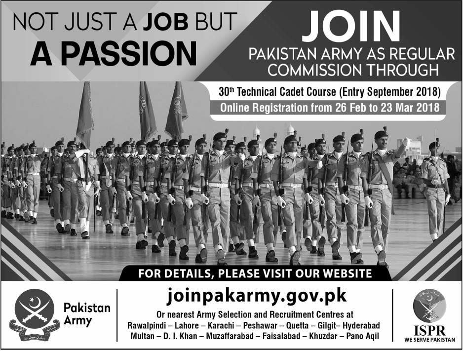 Pak Army Regular Commission Jobs 2018 30th Technical Cadet Course