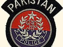 Police Interview Questions And Answers In Urdu