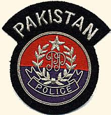 Police Interview Questions And Answers In Urdu In Pakistan