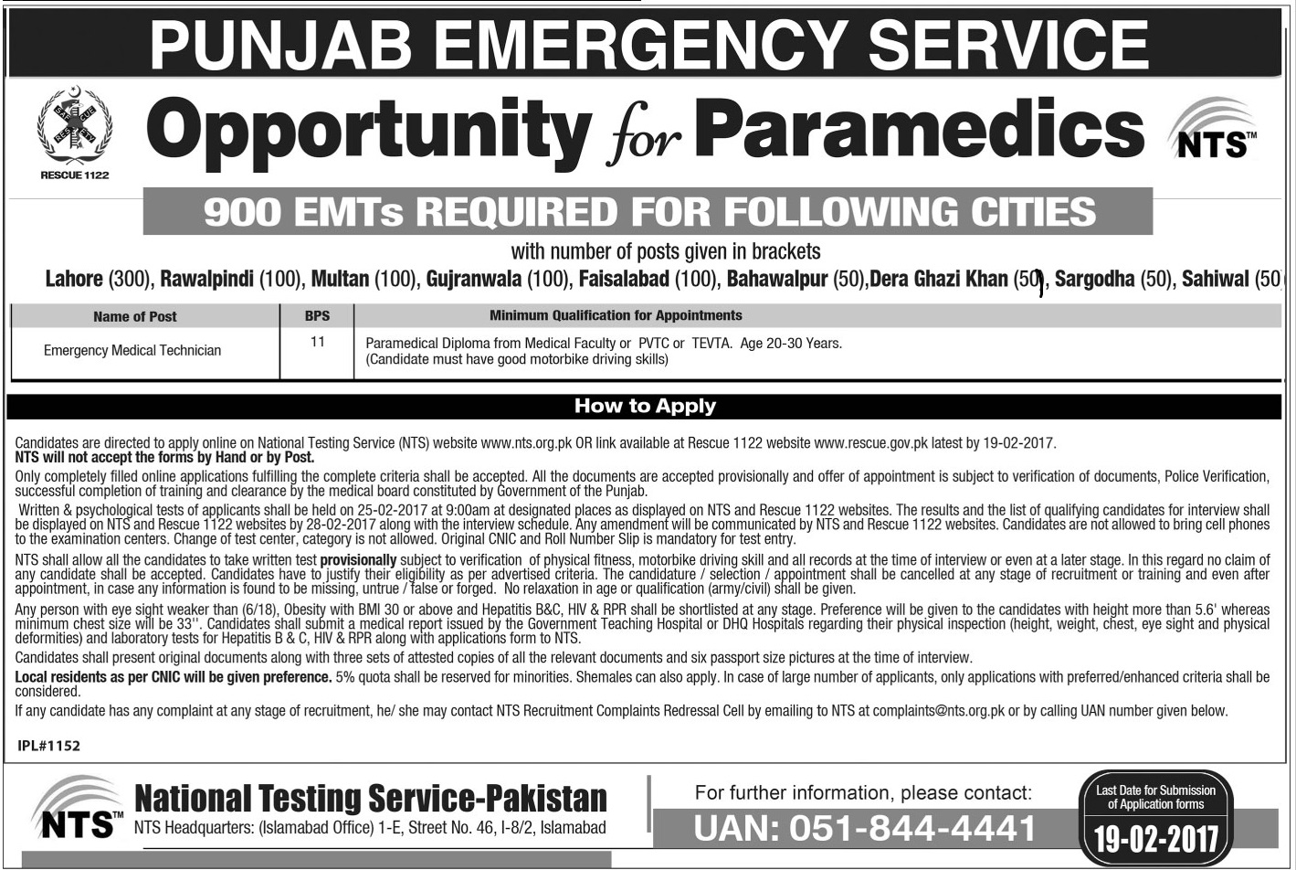 1122 Emergency Medical Technician EMT Jobs 2017 NTS Application Form