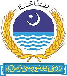 University of Agriculture Faisalabad Admission 2019