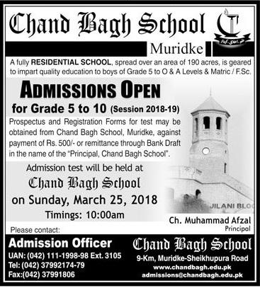 Chand Bagh School Muridke Admission 2018 Form Last Date Fee
