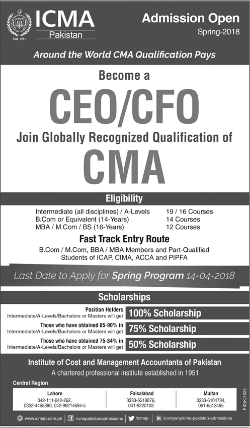 ICMA Pakistan Admission 2018 CMA Program Form, Last Date