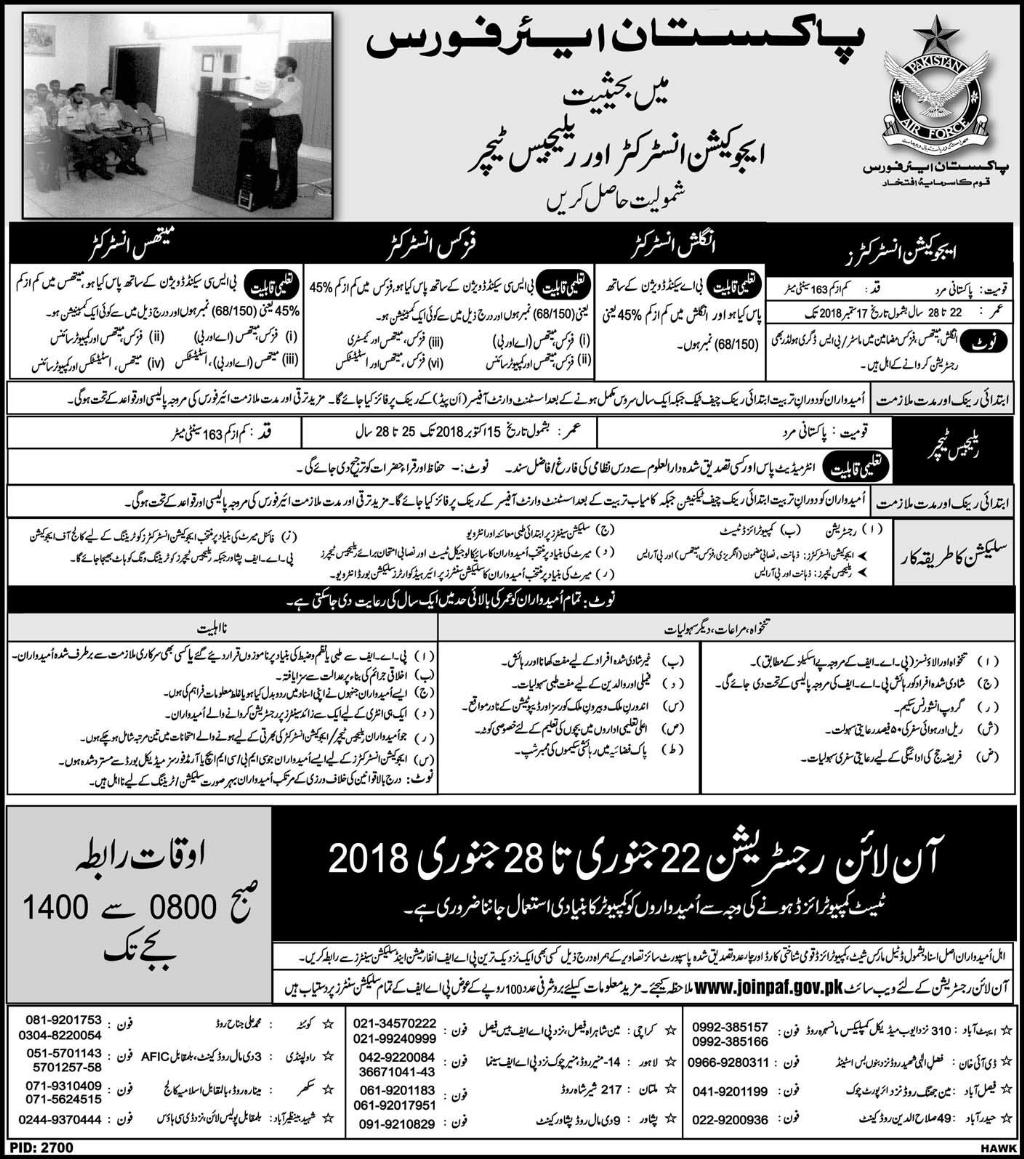 Join Pakistan Air Force PAF 2018 As Education Instructor, Religious Teachers, GC