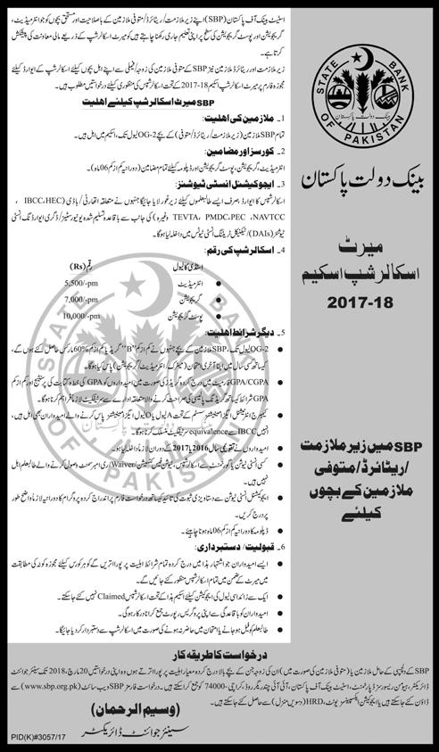 State Bank Of Pakistan SBP Merit Scholarship Scheme 2018 Form Download Eligibility Advertisement