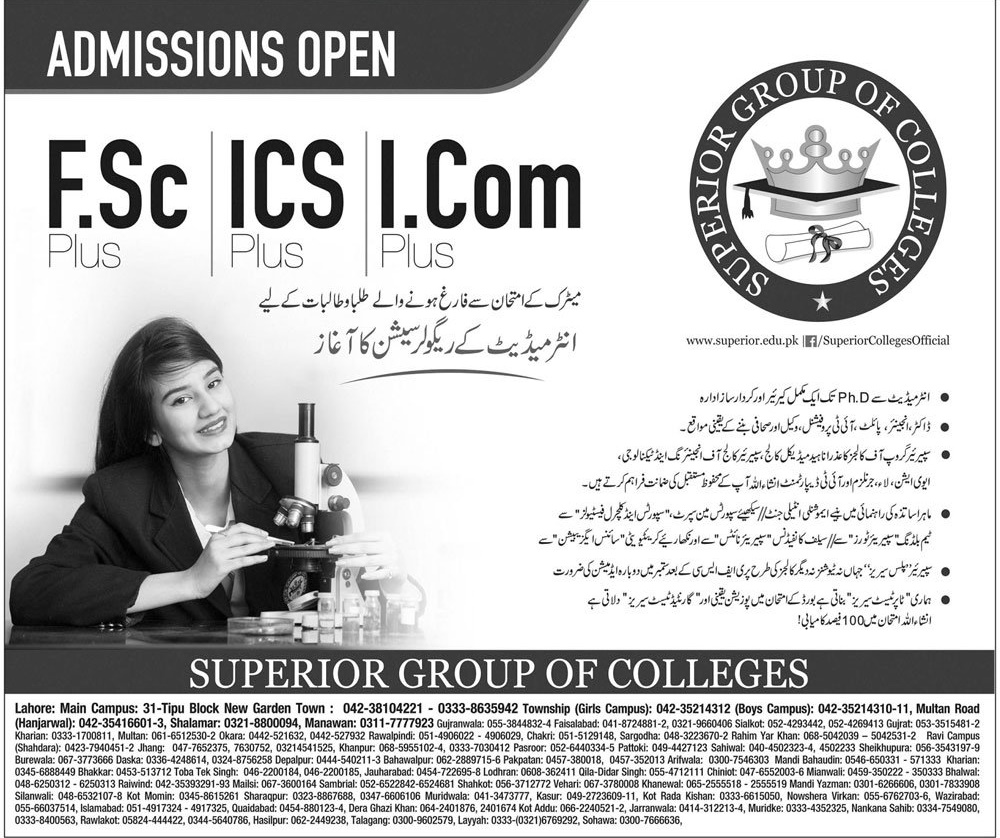 Superior Group Of Colleges SGC Intermediate Admissions 2018 FA, FSc, ICS, ICom