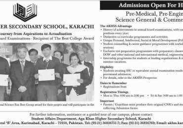 Aga Khan Higher Secondary School Karachi Admission 2018 Form