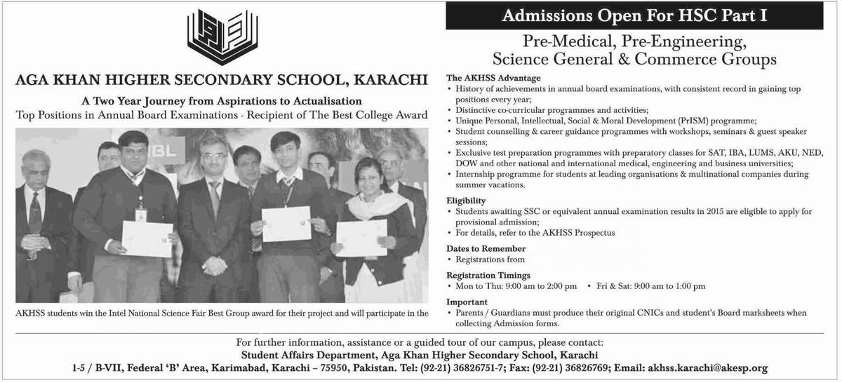 Aga Khan Higher Secondary School Karachi Admission 2018 Form