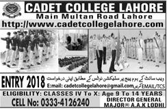 Cadet College Lahore Admissions 2019 Form 5th To 11th Class Last Date