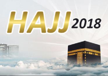 Govt Hajj Package 2018 Pakistan Price, Dates Schedule Application Form