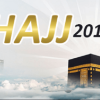 Hajj Application Forms 2018 Download