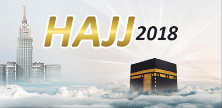 Hajj Application Forms 2018 Download