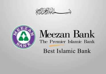 Meezan Bank Summer Internship Program 2018 Eligibility, Last Date To Apply