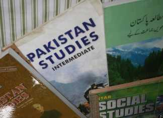 Pak Studies Past Papers 2016 2nd Year Lahore Board Inter Part 2
