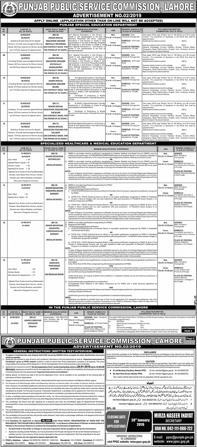 Punjab Special Education Department Teaching Jobs 2019 PPSC Apply Online Date