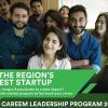 Careem Leadership Program 2017 Apply Online, Registration Dates, Procedure