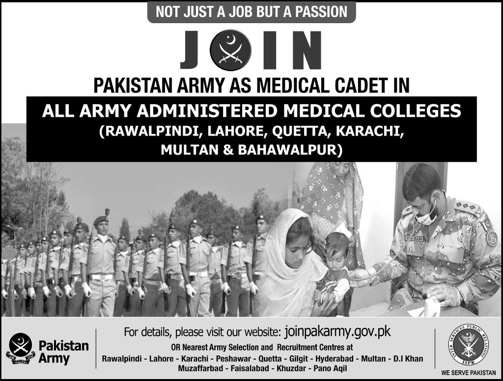 join pakistan army as medical cadet in army medical