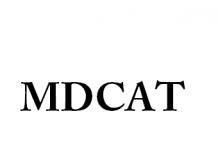 MDCAT Date Sheet 2019