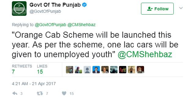 Orange Cab Scheme 2018 Form