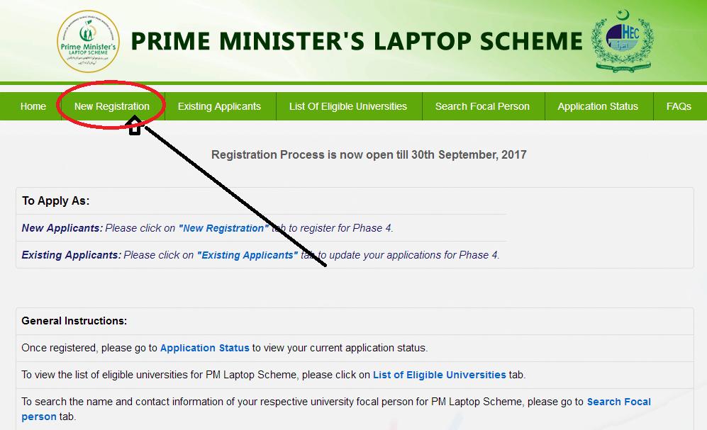 Prime Minister Laptop Scheme Online Registration Procedure