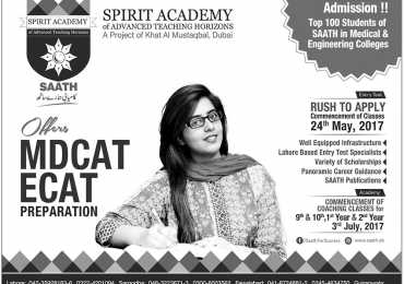 Spirit Academy MCAT, ECAT Entry Test Preparation 2017 Fee, Notes