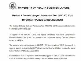 UHS MDCAT Entry Test 2018 Documents Required List for MBBS/BDS