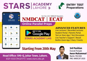 Star Academy Lahore MCAT, ECAT Entry Test Preparation