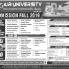 Air University Fall Admission 2019 Last Date Form