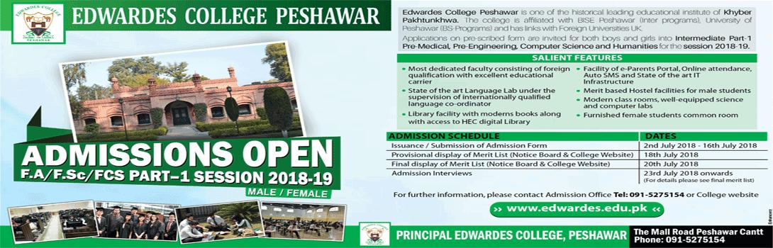 Edwardes College Peshawar Admission 2018 1st Year Merit List