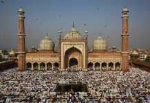 Eid Ul Fitr Holidays 2020 in Pakistan Announced By Government