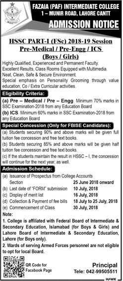 Fazaia PAF Inter College Lahore Admission 2018