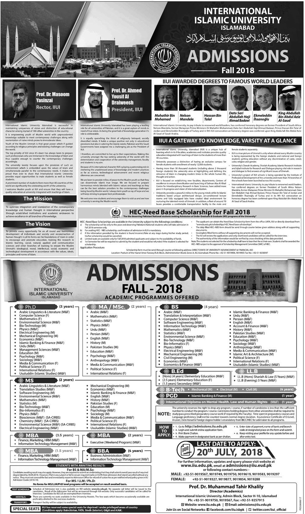 Islamic International University IIU Admissions Fall 2018 Form, Last Date