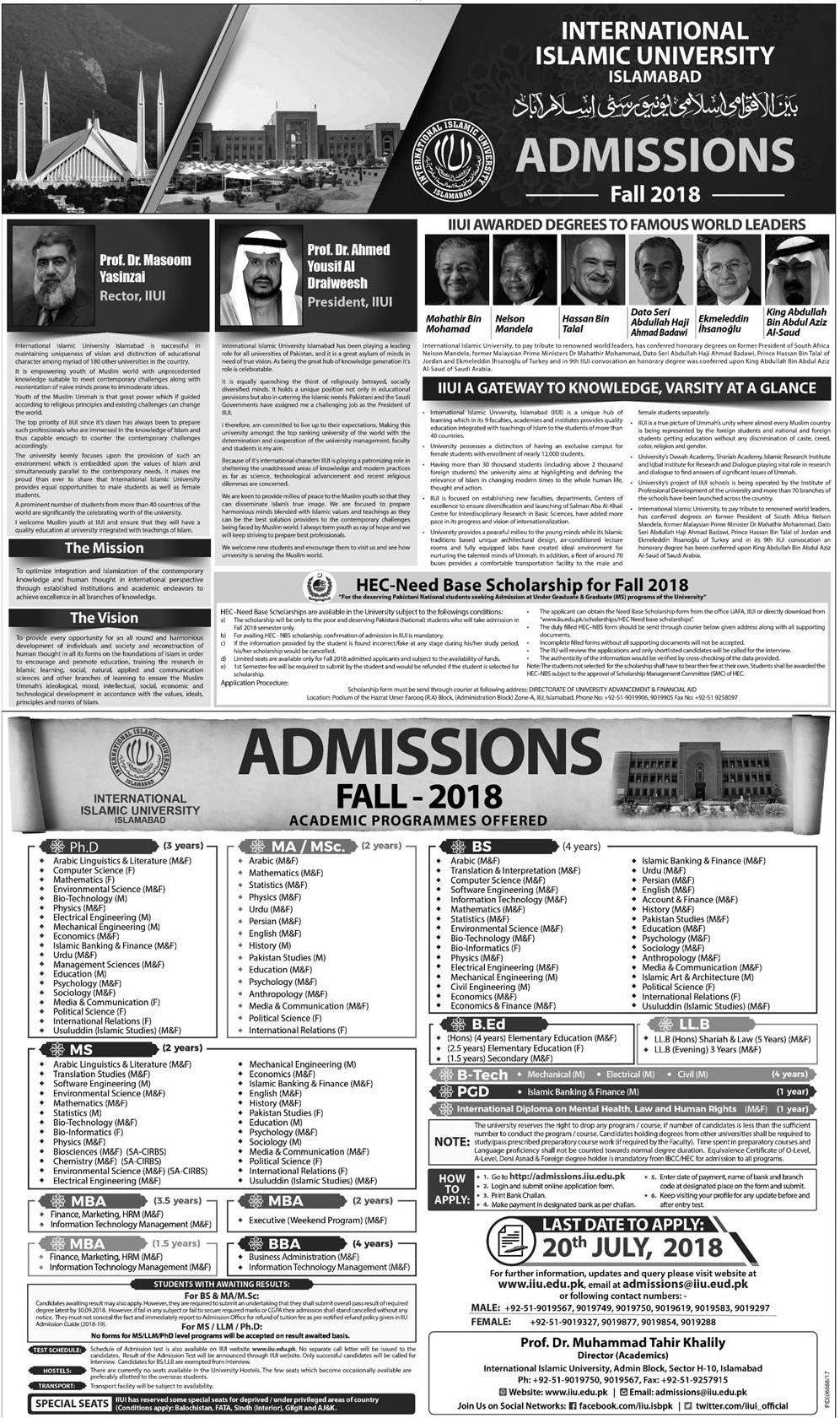 IIUI Admission Fall 2018 Download International Islamic University Admission Form