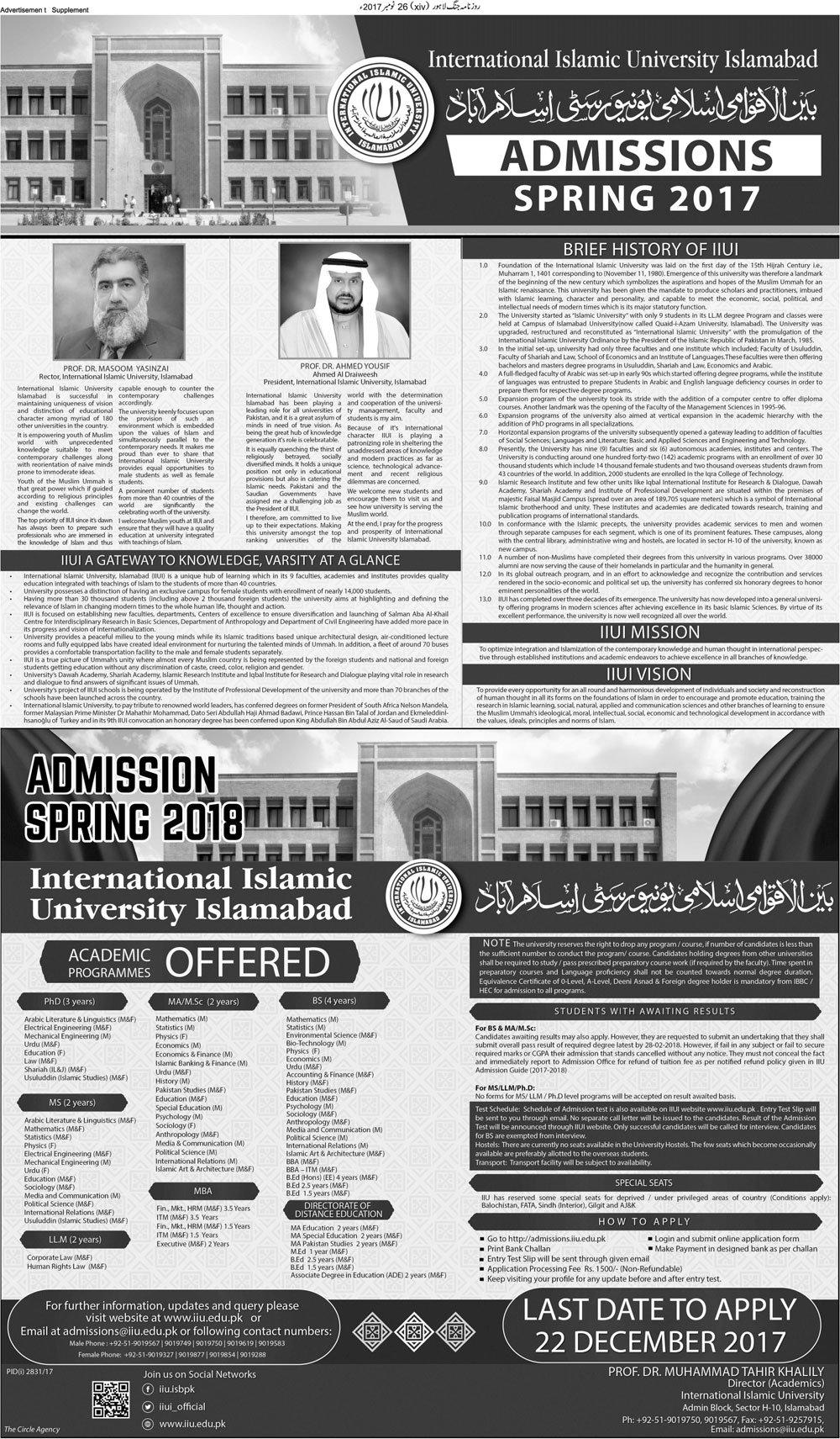 International Islamic University Islamabad Admission 2018