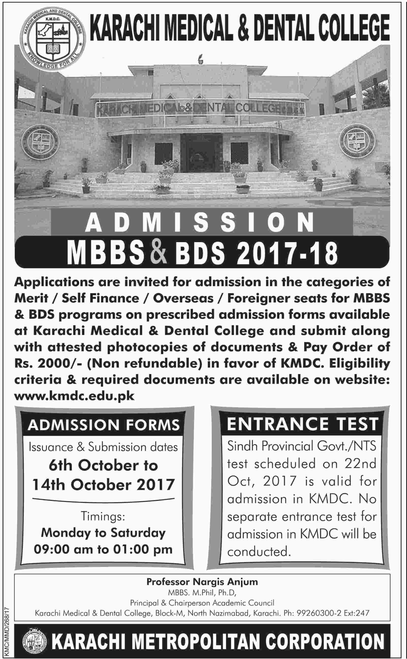 KMDC MBBS and BDS Admission Schedule 2017 Procedure Date