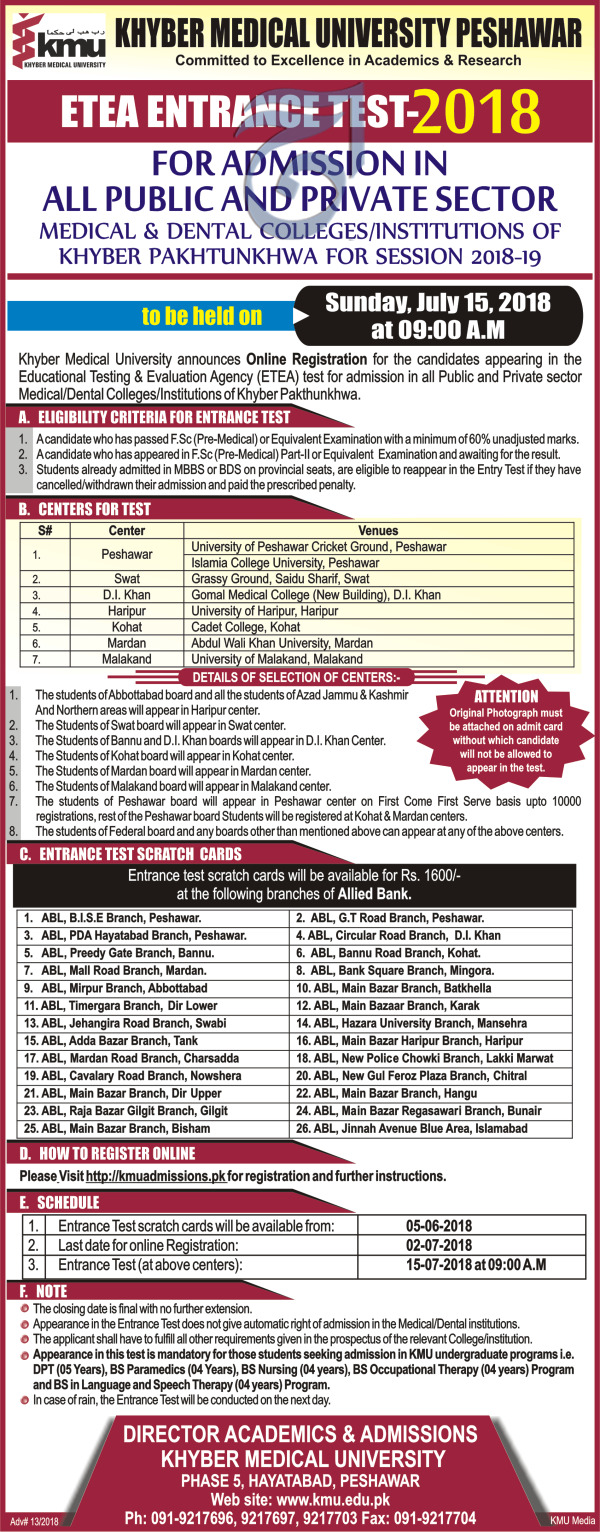 KMU Peshawar Entry Test 2018 Online Registration