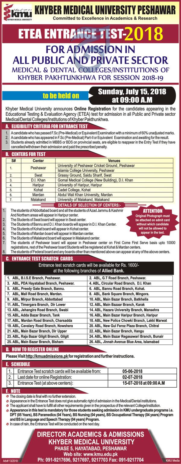 KMU Peshawar Entry Test 2018 Online Registration