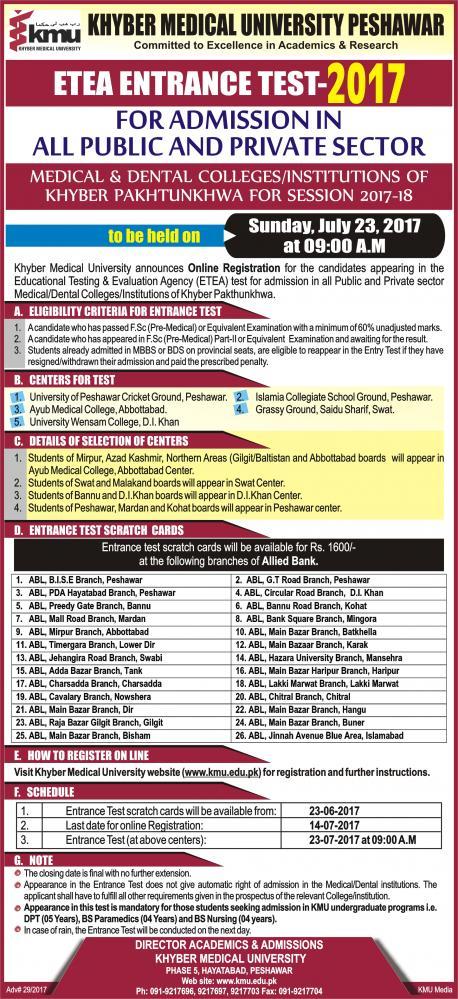 Khyber Medical University KMU Entry Test 2017