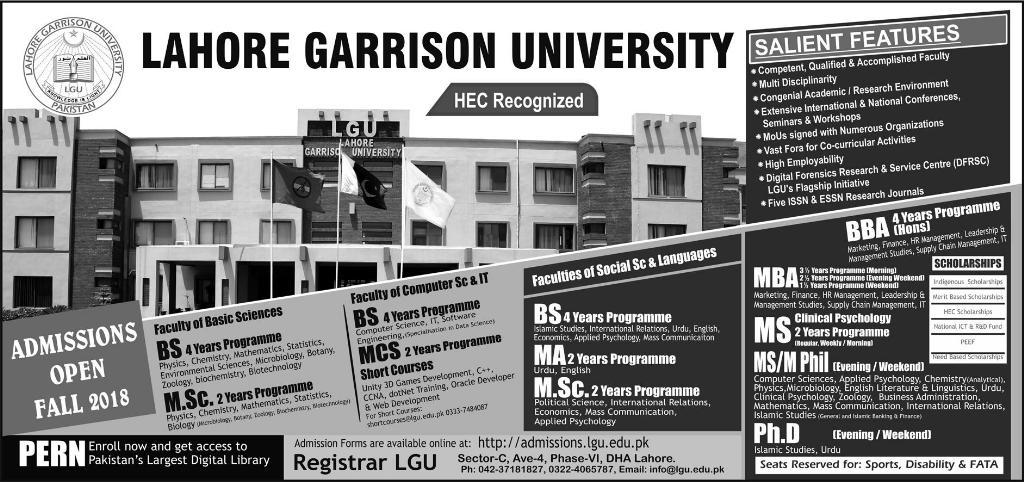 Lahore Garrison University LGU Admission 2018 Form, Procedure, Eligibility