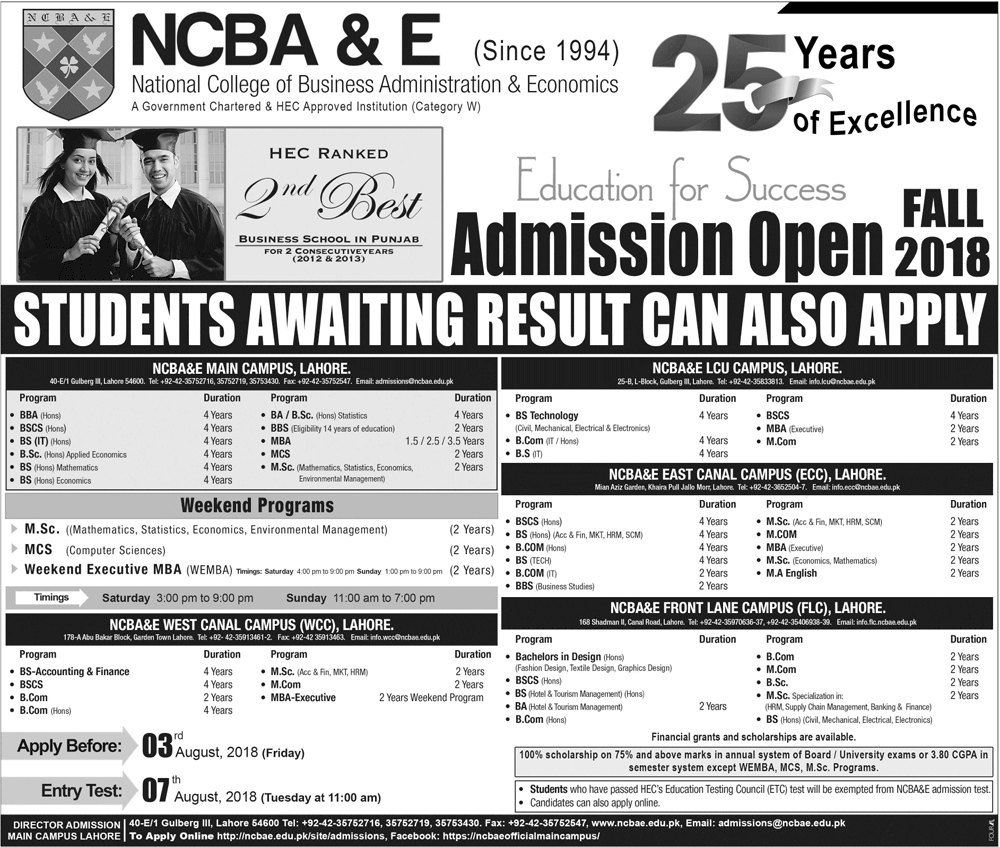 NCBA&E Lahore Fall Admissions 2018 Download Form, Last Date