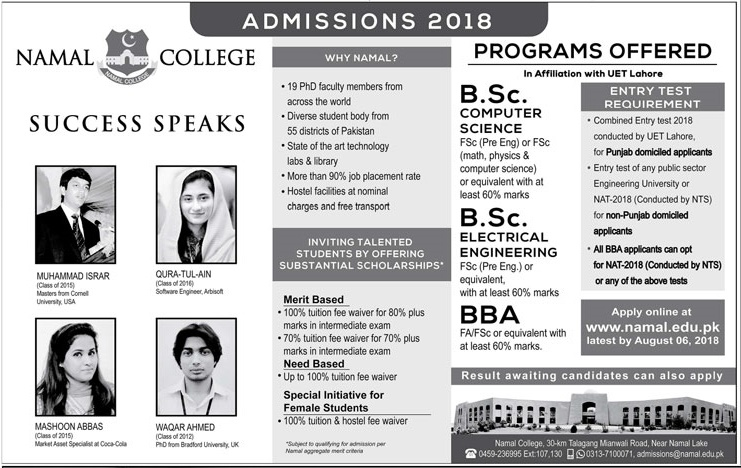 Namal College Mianwali Admission Fall 2018 Form, Test Date