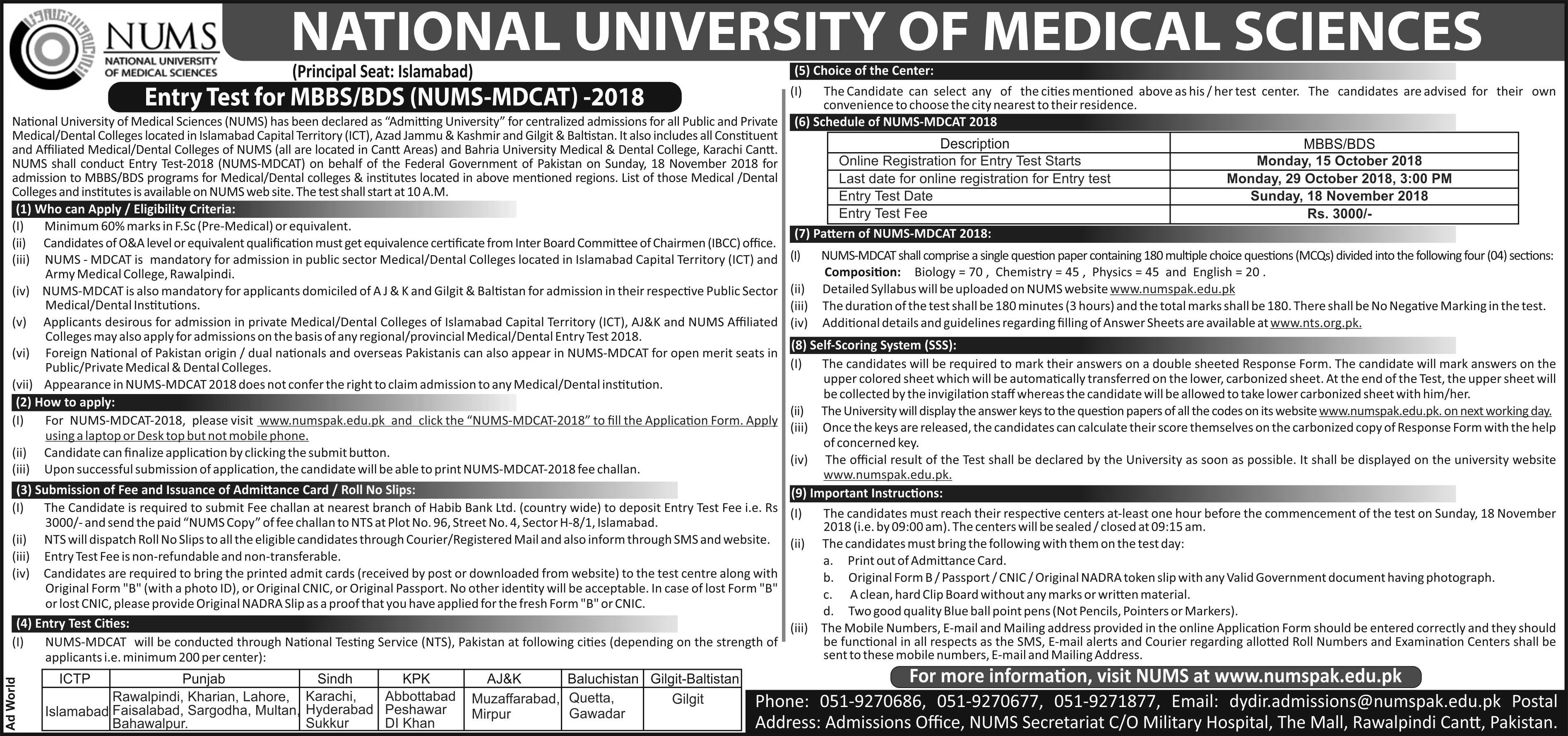 National University Of Medical Sciences Admission 2018