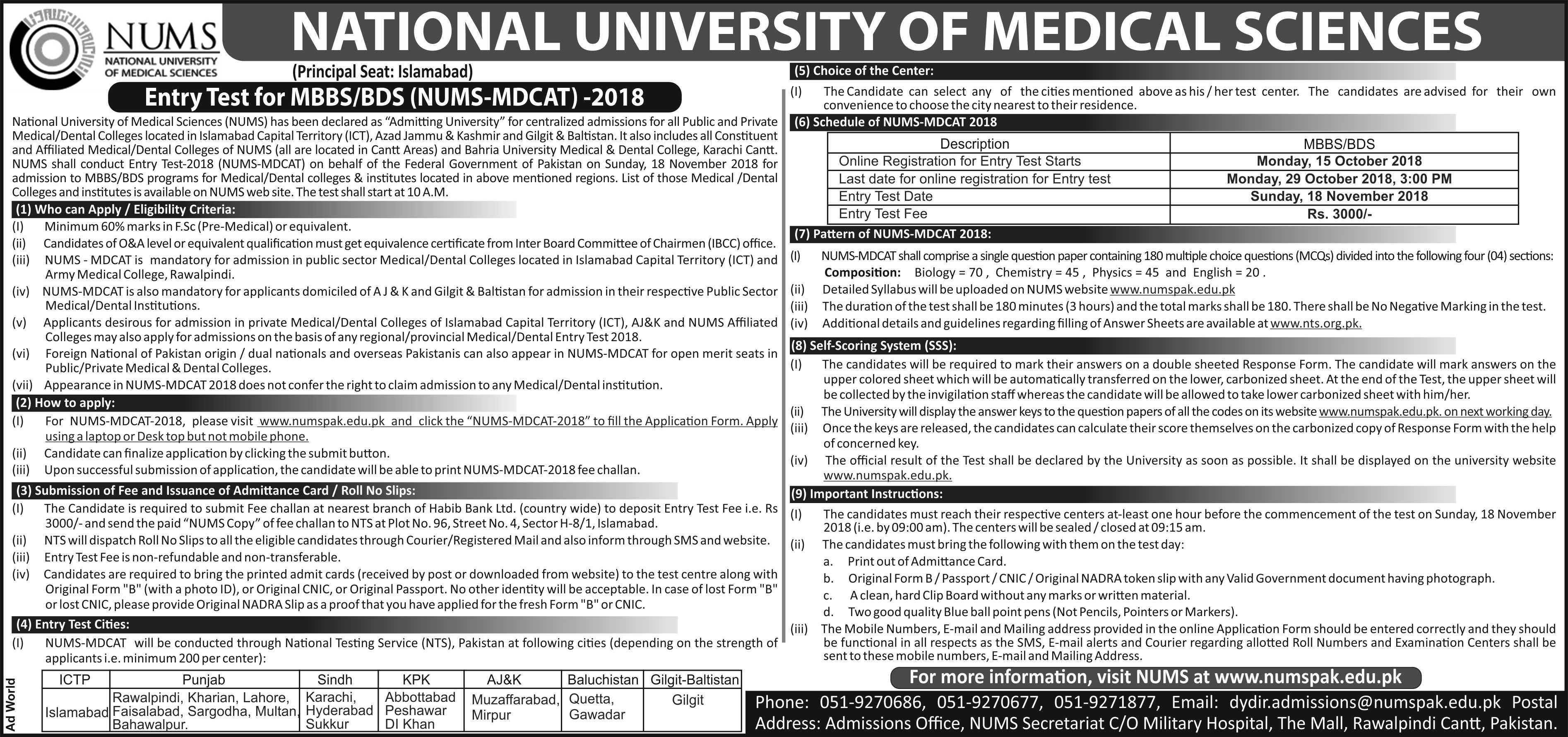 National University Of Medical Sciences Admission 2018
