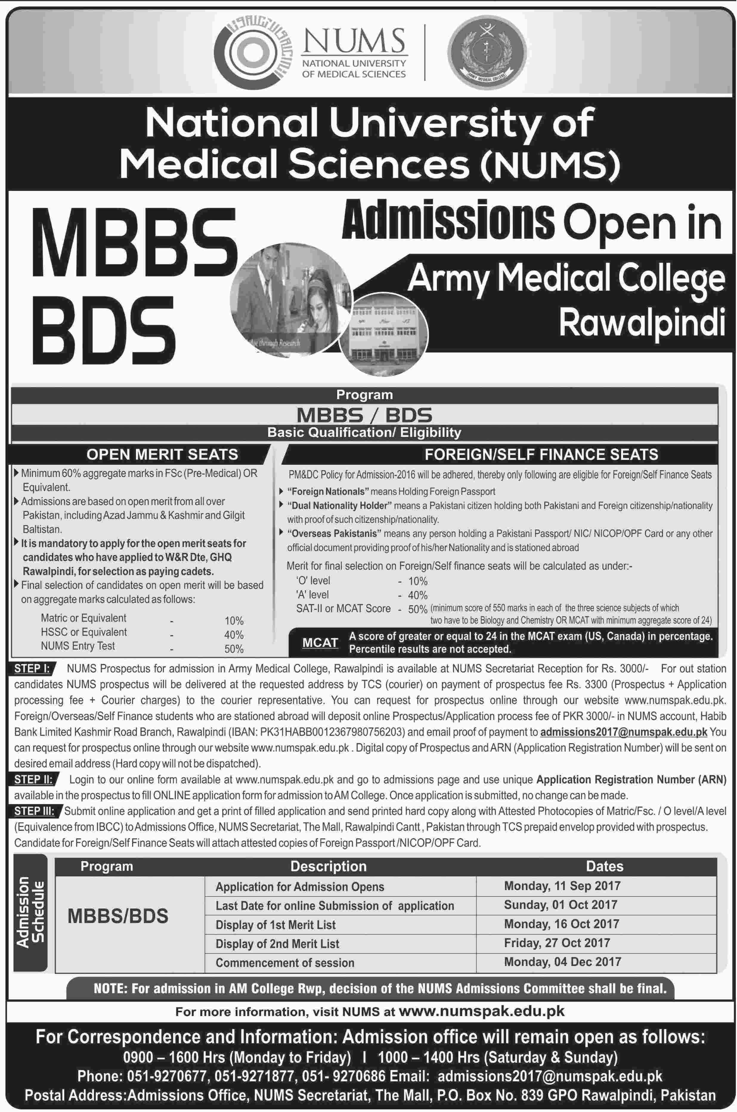 National University Of Medical Sciences NUMS Admission 2017 MBBS/BDS Form
