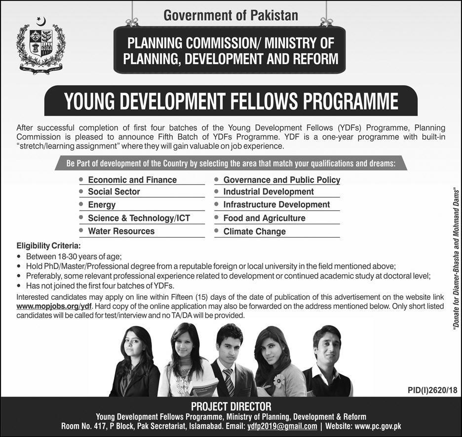 Pakistan Young Development Fellows Program 2019 Apply Online, Eligibility